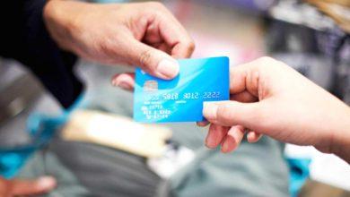 Photo of Почему нельзя передавать банковскую карту родственнику?