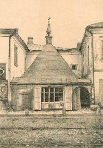 """Часовня """"Проща"""" Спасо-Андроникова монастыря на Вороньей улице (литография 1893 года)"""