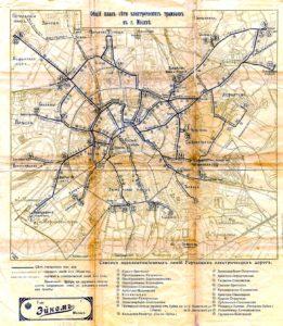 Общий план сети электрических трамваев в городе Москве в 1910 году