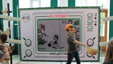 Photo of Бизнес-идея: Уличный аттракцион по мотивам электронной игры 'Ну, погоди!'